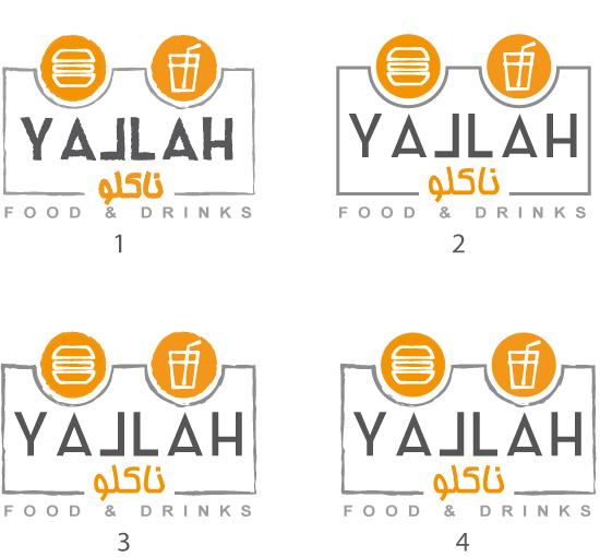 amateur avis sur logo pour fastfood alsacreations. Black Bedroom Furniture Sets. Home Design Ideas
